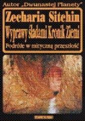 Okładka książki Wyprawy śladami Kronik Ziemi. Podróże w mityczną przeszłość Zecharia Sitchin